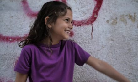 Gaza (Documentary – Official Trailer)